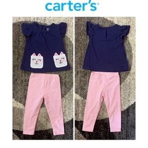 🦋2 for $15🦋Carter's baby girl marching set 12M